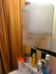 steamy bathroom mirror
